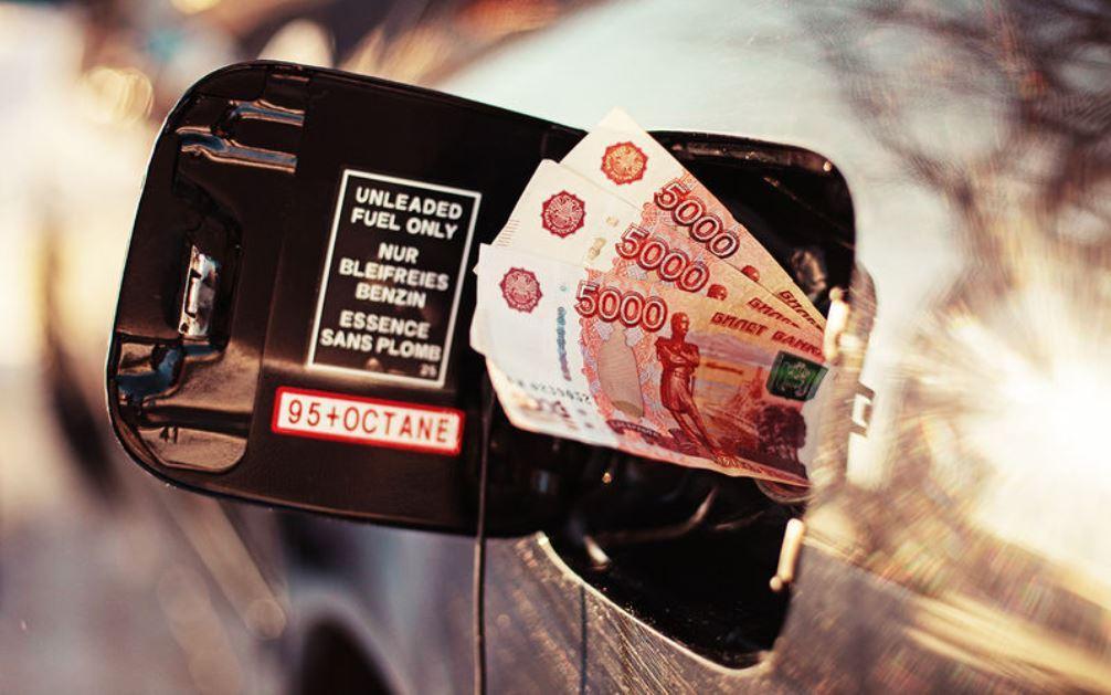 Подорожание бензина, дизеля, солярки, цена